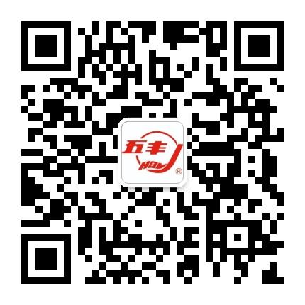 vwin德嬴手机客户端德赢官网下载粮机